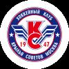 МХК Крылья Советов Москва