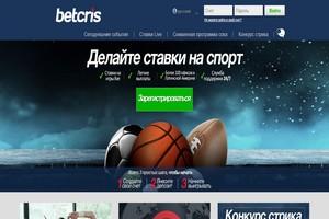 сайт букмекера Betcris (Беткрис)