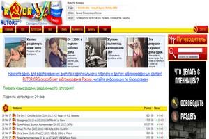 сайт букмекера Руторг (rutorg)
