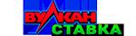 букмекерская контора Вулкан (Vulkan)
