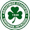 Омония Никосия