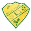 Аль-Хабура
